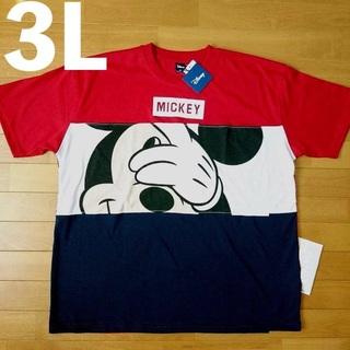 ディズニー(Disney)の大きいサイズ 3L ディズニー ミッキー トリコロール 2XL ビッグTシャツ(Tシャツ/カットソー(半袖/袖なし))
