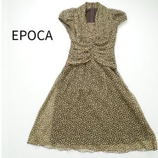 エポカ(EPOCA)のEPOCA エポカ 40サイズ 表地シルク100% ワンピース(ひざ丈ワンピース)