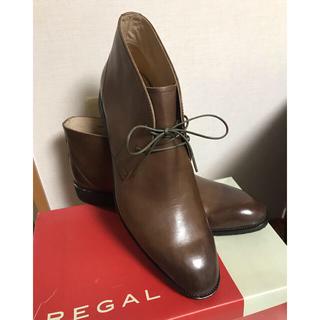 リーガル(REGAL)の【再々値下げ】☆新品☆リーガル☆チャッカーブーツ☆ブーツ(ブーツ)