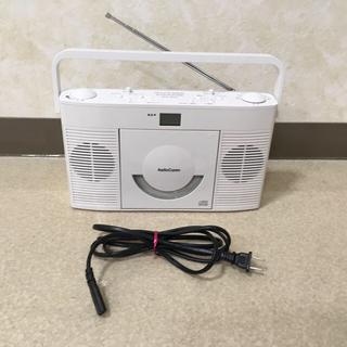 オームデンキ(オーム電機)のCDラジオ CDプレイヤー CDプレーヤー(ポータブルプレーヤー)