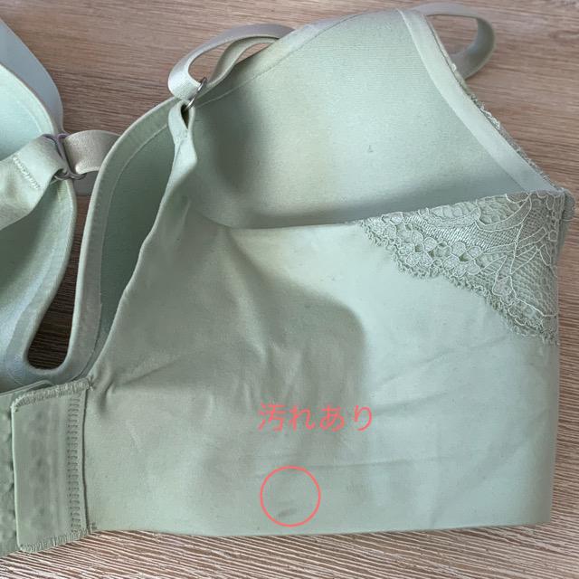 PEACH JOHN(ピーチジョン)の新品未使用  D75  セット売り レディースの下着/アンダーウェア(ブラ&ショーツセット)の商品写真