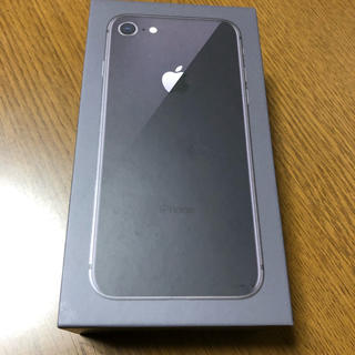 ☆新品☆ 未使用 iPhone8 Gray 64GB au SIMフリー