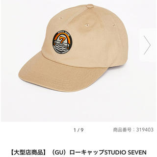 ジーユー(GU)のGUSEVEN STUDIOSEVEN ローキャップ NAOTO(キャップ)