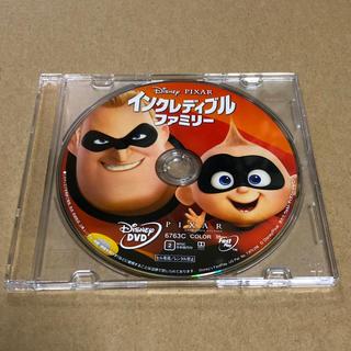 インクレディブルファミリー DVDのみ出品  未再生 ピクサー 正規品