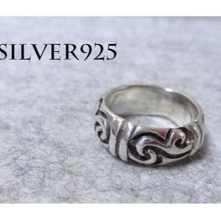 Y031 SIRVER925 雷雲トライバルシルバーリング12.5号 TATOO(リング(指輪))
