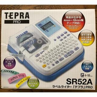 キングジム(キングジム)のラベルライター『テプラ』PRO SR52A(テープ/マスキングテープ)