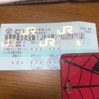 ジェイアール(JR)の青春18きっぷ 青春18切符(鉄道乗車券)