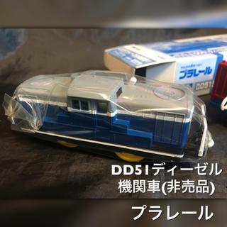 TOMMY - プラレール DD51 ディーゼル機関車 新塗装 【非売品】