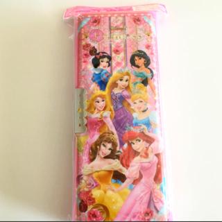 ディズニー(Disney)のディズニー プリンセス 両面 マチック 筆箱 (ペンケース/筆箱)