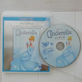 ディズニー(Disney)のシンデレラ DVD+純正ケース(アニメ)