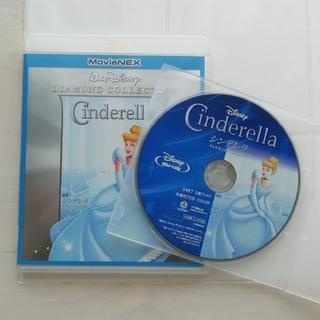 ディズニー(Disney)のシンデレラ Blu-rayのみ(アニメ)