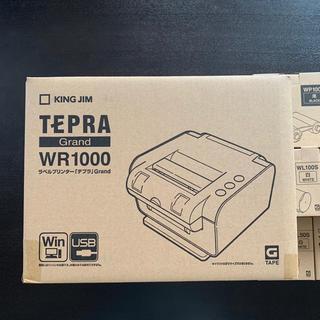 キングジム(キングジム)の【新品 SALE】TEPRA grand(テプラグランド)(オフィス用品一般)