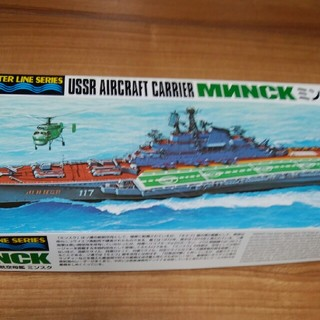 USSR    AIRCRAFT   CARRIER   MNNCK.