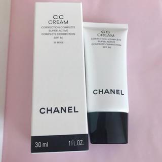 シャネル(CHANEL)のCHANEL CC クリーム SPF 50/PA+++(BBクリーム)
