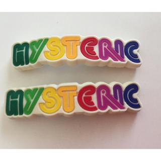 ヒステリックミニ(HYSTERIC MINI)のヒステリック★ヘアピン2個組(ヘアピン)