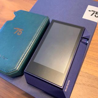 アイリバー(iriver)のAK240 BLUE NOTE Singlepackage 美品 SD200G付(ポータブルプレーヤー)