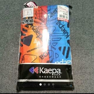 ケイパ(Kaepa)のKaepa トランクス 2枚組(トランクス)