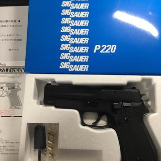 タナカ P220 9㎜拳銃 モデルガン HW 未発火(モデルガン)