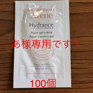 アベンヌ(Avene)のAvene  ミルキージェル(敏感肌用) 100個(オールインワン化粧品)