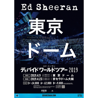エドシーラン☆Ed Sheeran☆4/9(火)☆S席☆ 2枚ペア 送料無料(海外アーティスト)