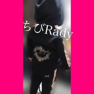 レディー(Rady)のrady セットアップ(ジャケット/上着)