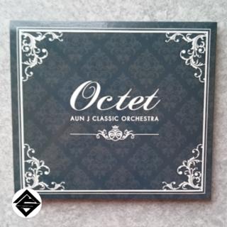 CD オクテット AUN J クラシックオーケストラ(クラシック)