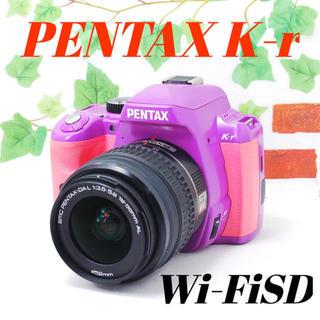 ペンタックス(PENTAX)の❤️希少オーダーカラー❤️スマホに送れる❤️ペンタックス K-r(デジタル一眼)