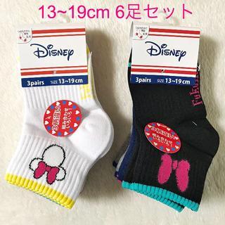 ディズニー(Disney)の【新品タグ付き】13~19cmミニーマウスデザイン靴下6足セット(靴下/タイツ)