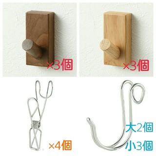 MUJI (無印良品) - 壁につけられる家具フック6点セット+フック