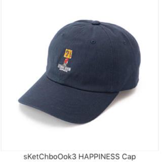 サンダイメジェイソウルブラザーズ(三代目 J Soul Brothers)のstudioseven cap(キャップ)