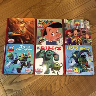 ディズニー(Disney)のディズニー 絵本 6冊セット(絵本/児童書)