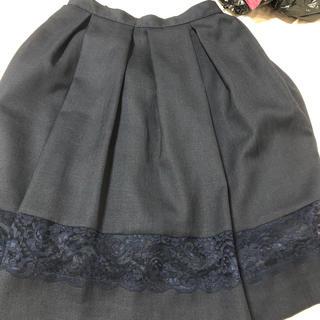 カールパークレーン(KarL Park Lane)のスカート(ひざ丈スカート)