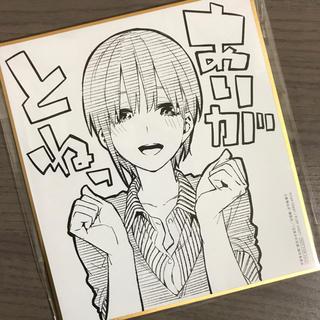 講談社 - 【新品】五等分の花嫁 春場ねぎ先生描き下ろし色紙 一花