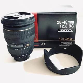 シグマ(SIGMA)の シグマ AF 20-40mm F2.8 DG ニコンマウント 広角ズームレンズ(レンズ(ズーム))