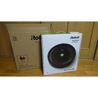 ロボット掃除機 アイロボット Roomba ルンバ 890