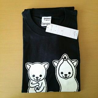 キューン(CUNE)のCUNE Tシャツ 半袖 コメネコ Lサイズ(Tシャツ/カットソー(半袖/袖なし))