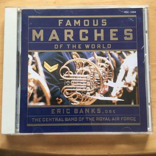 世界の有名な行進曲   吹奏楽CD(クラシック)
