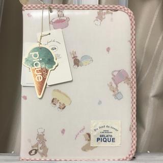 gelato pique - ジェラート ピケ 母子手帳ケース 新品 タグ付き