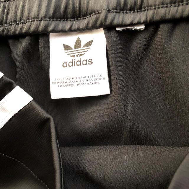 adidas(アディダス)のadidas アディダス ロングスカート サイドスリット L レディースのスカート(ロングスカート)の商品写真