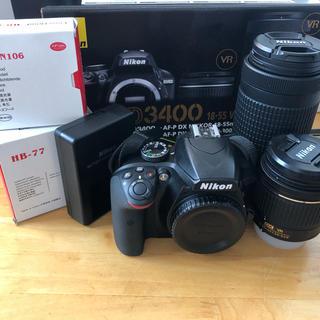 Nikon - NikonD3400 18-55 VR + 70-300 VR kit
