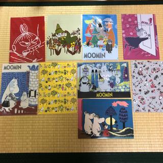 ガッケン(学研)のムーミンシリーズ クリアファイル 9枚セット(クリアファイル)