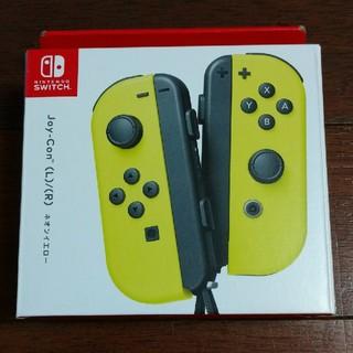 Nintendo Switch - 新品 ジョイコン Joy-Con (L)/(R) ネオンイエロー