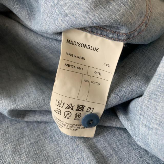 MADISONBLUE(マディソンブルー)のマディソンブルー*ハンプトン デニム シャツ レディースのトップス(シャツ/ブラウス(長袖/七分))の商品写真