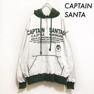 キャプテンサンタ(CAPTAIN SANTA)のもぐもぐ様(パーカー)