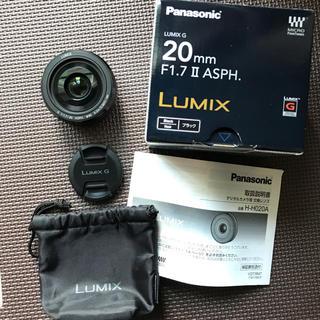 Panasonic - LUMIX マイクロフォーサーズ 20mm f1.7 II 単焦点レンズ