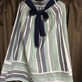 エティエンヌアイグナー(Etienne Aigner's)の綿100%  スカート エティエンヌ(ロングスカート)