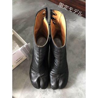 マルタンマルジェラ(Maison Martin Margiela)の限定モデル マルジェラ 足袋ブーツ(ブーツ)