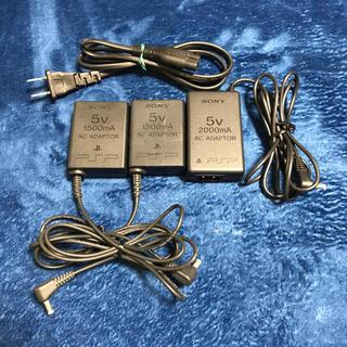 プレイステーションポータブル(PlayStation Portable)のPSP 充電器 3個セット(携帯用ゲーム本体)