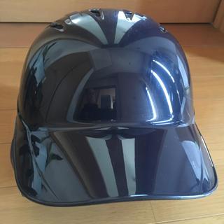 ミズノ(MIZUNO)の★ミズノ 軟式ヘルメット 1DJHR101【両耳用】ネイビー★(防具)