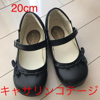 Catherine Cottage - キャサリンコテージワンストラップシューズ黒【20cm】